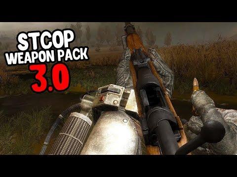 ОБНОВЛЕНИЕ ЛЕГЕНДАРНОГО ОРУЖЕЙНОГО ПАКА НА STALKER. STCoP Weapon Pack 3.0