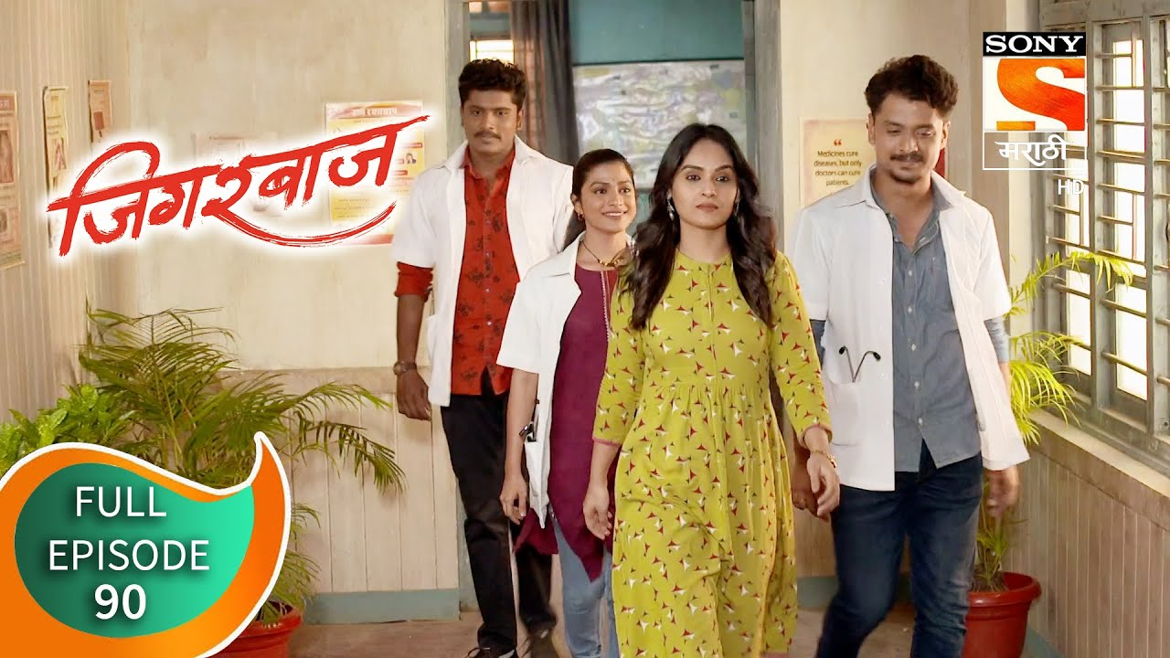 Jigarbazz - जिगरबाज - Ep - 90 - Full Episode - 1st March, 2021