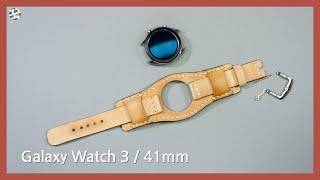 Galaxy Watch 3 / 41mm Leather …