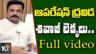 Hero Sivaji Explains about Operation Dravida Secrets & Operation Ravana | Full Video | 10TV