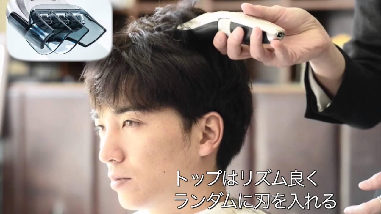 カット やり方 セルフ バリカン 自分で髪を切る「セルフカット」