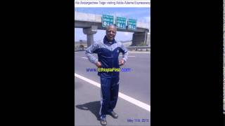 Andargachew Tsiges's recent photo fake or real? - Alemneh Wasse
