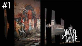 This War of Mine - #1 Лиха беда начало!(This War of Mine - невероятно атмосферная и суровая игра, красивейшая жемчужина на перекрёстке жанров. Разработчик..., 2014-11-24T18:32:58.000Z)