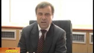 ISKUSTVA OD STRANSTVO ZA BITOLSKATA BOLNICA 30 03 09