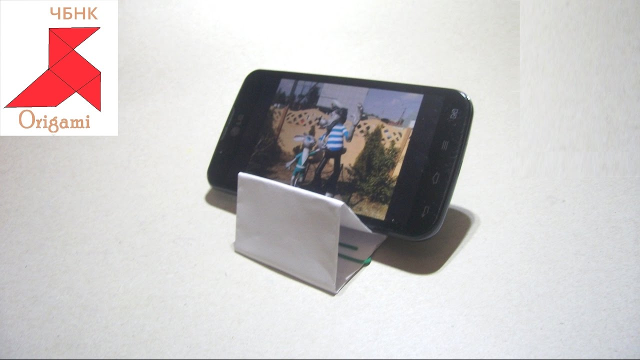 Подставка под смартфон своими руками фото 35