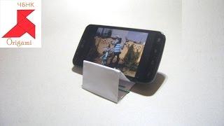 Как сделать подставку для телефона своими руками из листа бумаги а4 и пары скрепок?(Как быстро сделать подставку для телефона своими руками из одного листа бумаги формата А4 и двух канцелярс..., 2016-06-29T23:33:18.000Z)