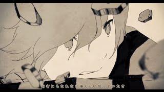 Neru - 世界を壊している(Terminating The World) feat. Kagamine Rin
