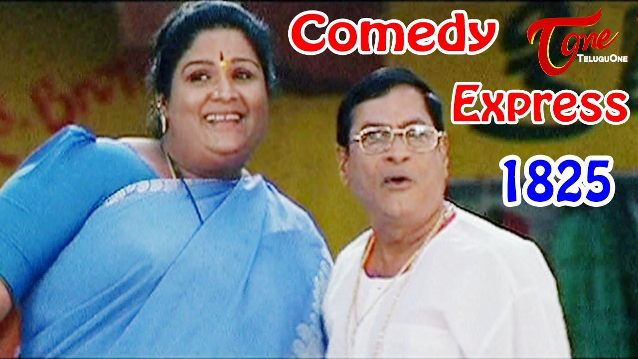 Comedy Express 1825 | B 2 B | Latest Telugu Comedy Scenes | TeluguOne