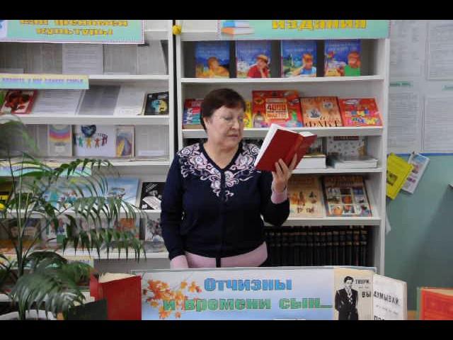 Изображение предпросмотра прочтения – ЛюдмилаГаврилова читает произведение «Советский паспорт» В.В.Маяковского