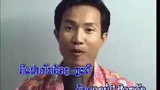 ເສື້ອຂຽວທີ່ຮັກ karaoke-seua khiew thi huk karaoke