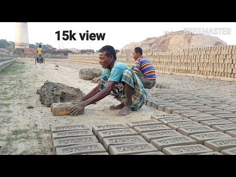 Kushtia Brick Factory //Eit vata.. কুষ্টিয়ার ইট ভাটা