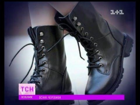 92387295776fc8 Цієї осені стало модно носити жіноче взуття без підборів - YouTube