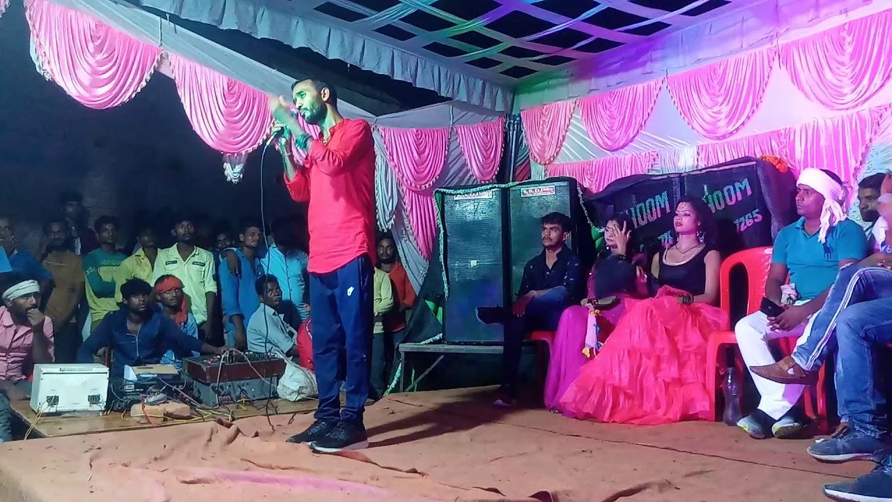 चिरकुट बाबा ने क्या बात कहा Deepak musical arkestra  Mob.6386263755 .7309683633