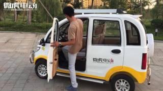 Vhoo Electric Vehicle