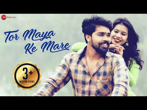 Tor Maya Ke Mare | Shivani Janghel & Sunil Soni | Vinay Singh Thakur | | Ganga Singh Raj