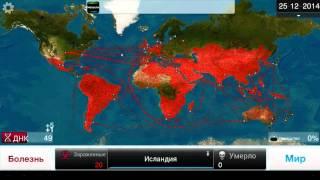 Plague inc - бактерия (средний)