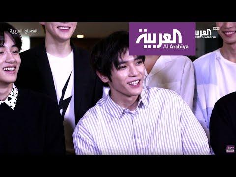 لقاء فرقة NCT127 الكورية على العربية- الجزء الثاني