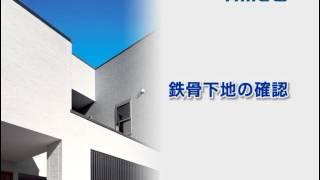 Монтаж фасадных панелей KMEW - видео часть 4(Проверка правильной раскладки фасадных панелей kmew - четвертый ролик видеопособия по разъяснению монтажа..., 2012-09-05T10:52:12.000Z)