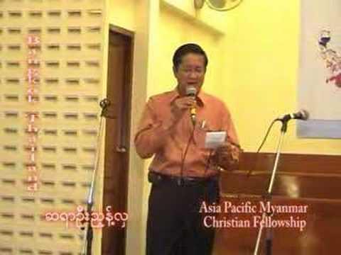 U Nyint Hla Myanmar Worship Song
