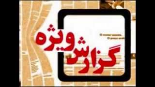 Download Video Imams and breast squeezing ! امامان شیعه و فشردن سینه زنان MP3 3GP MP4