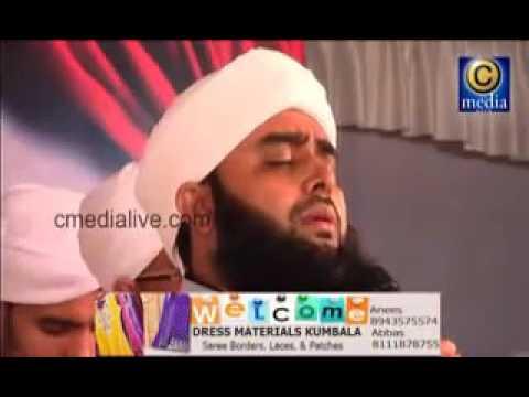badusha arabic song