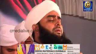 falili usthad beautiful arabic song burda nasheed