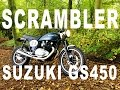 Suzuki GS450 Scrambler '86 Sound and Walkaround