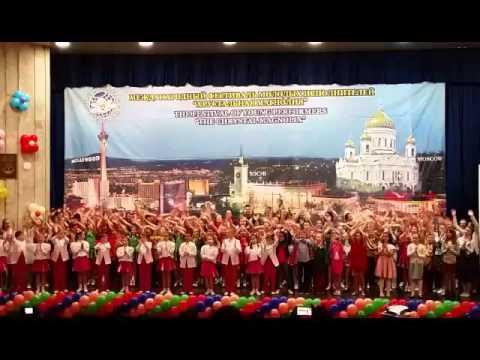 XXIII Международного фестиваля молодых исполнителей