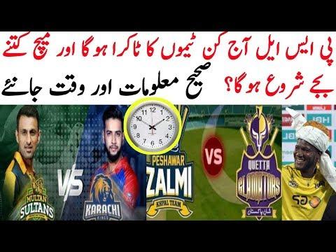 Psl4 Today Match Time Table! Karachi King Vs Multan Sultan And Peshawar Zalmi Vs Quetta Gladiators