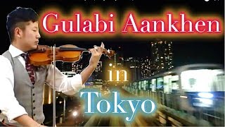 Gulabi Aankhen Violin Cover in TOKYO Japan | Played by Kohei | Sanam Version