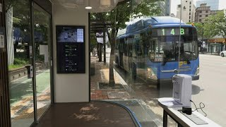 Bus stop newest front in South Korea's coronavirus battle | AFP