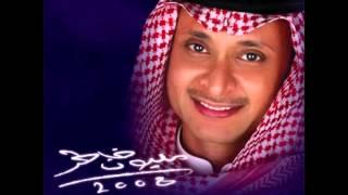 Abdul Majeed Abdullah ... Amoot Bhobek   عبد المجيد عبد الله ... أموت بحبك