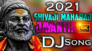 Shivaji Maharaj Jayanthi Special DJ Song || New EDM Mix 2021||