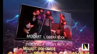 """шоу """"12 мюзиклов"""", Калуга 2016 (""""Новая сцена""""  www.novaya-scena.ru)"""