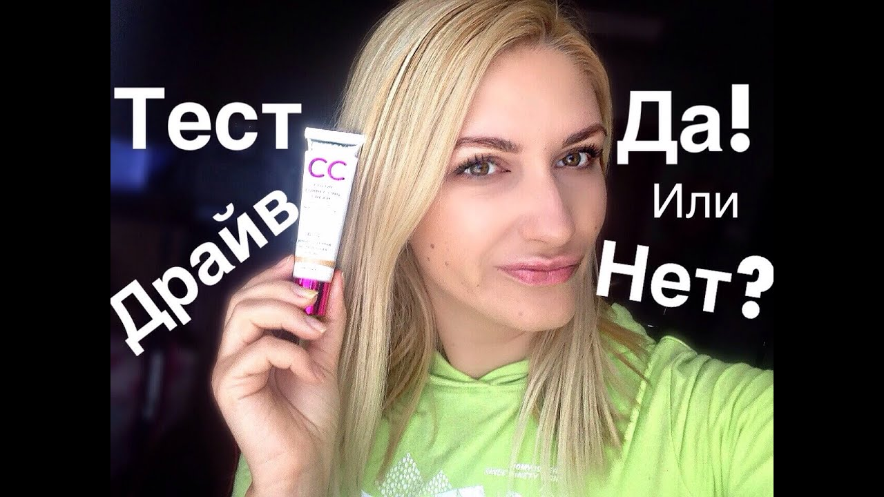 High coverage color correction cream - YouTube