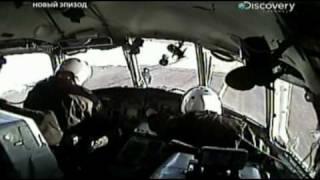самый большой вертолет в мире видео
