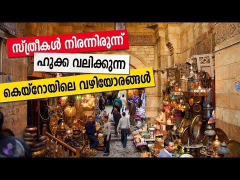 A journey through the Khan el-Khalili Market, Cairo | Sancha