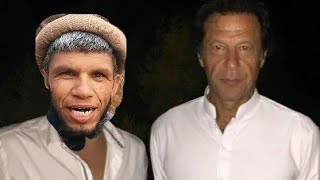 vuclip PTI Tiger Malik Jalat  Khan   New Funny Video pushto funny video