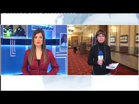 Централна обедна емисия новини – 13.00ч. 14.02.2018