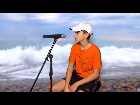 FEDUK - По волнам (cover by BRAGA)