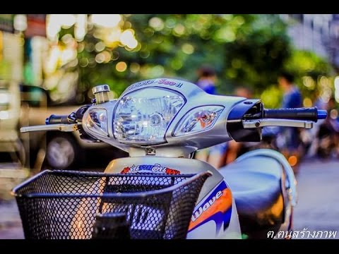 รวม wave 125 แต่งสวย EP. 3 by NICK BIKER Racing Channel