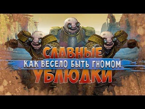 видео: panzar канонир 30 lvl