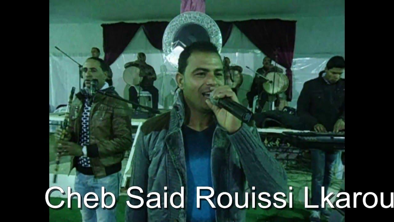 cheb said el karoui