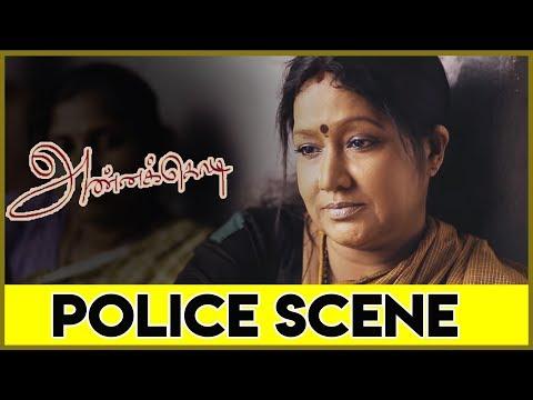Annakodi - Police Scene | Bharathiraja | Lakshman Narayan | Karthika Nair |