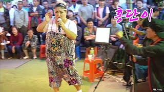 *홍단이*품바- 명절이라 공연장에 온 시어머니 조카들 앞에서 공연하려니...  _2018.9.23
