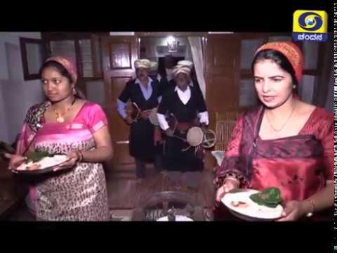 Kodava Puttari Boja | Kodava Special Program | DD Chandana