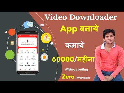 Create your own Video Downloader App | make video downloader | make money 60k/month | Android Studio