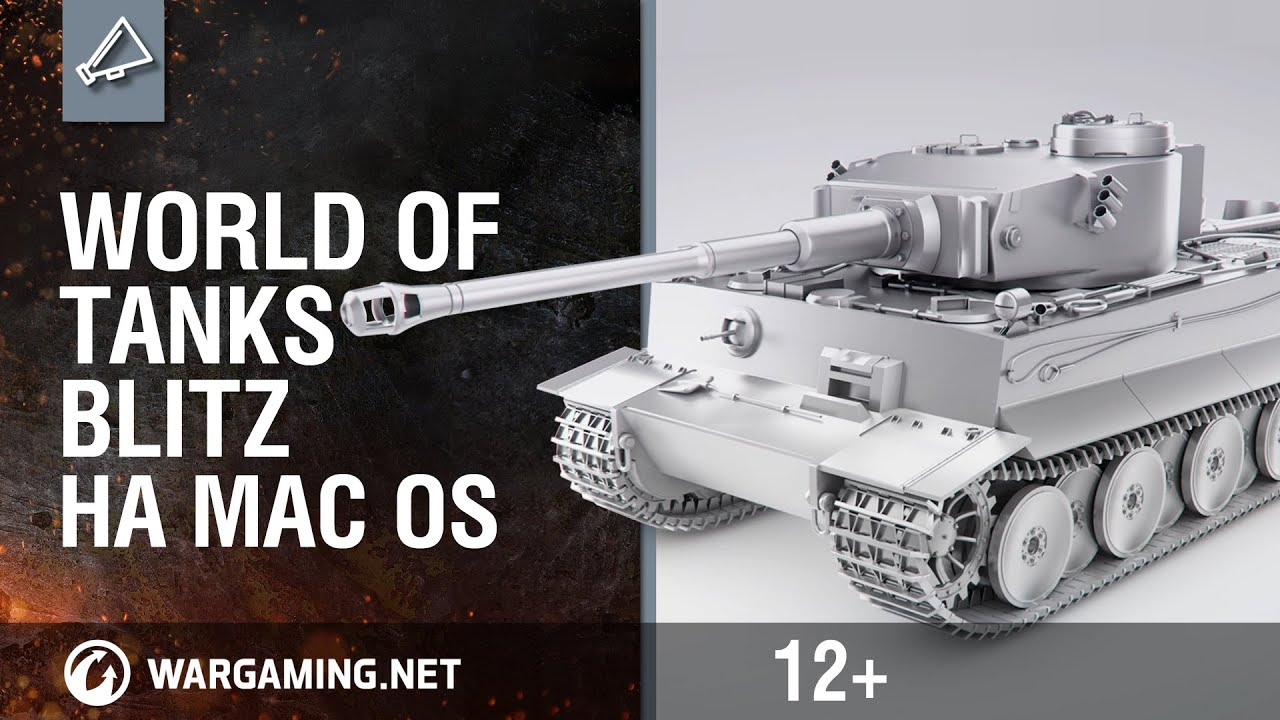 world of tanks release date