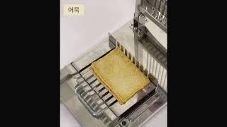 푸드엠 김밥절단기 김밥…