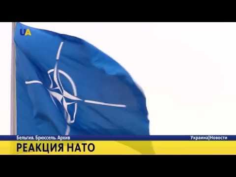 НАТО поддерживает суверенитет